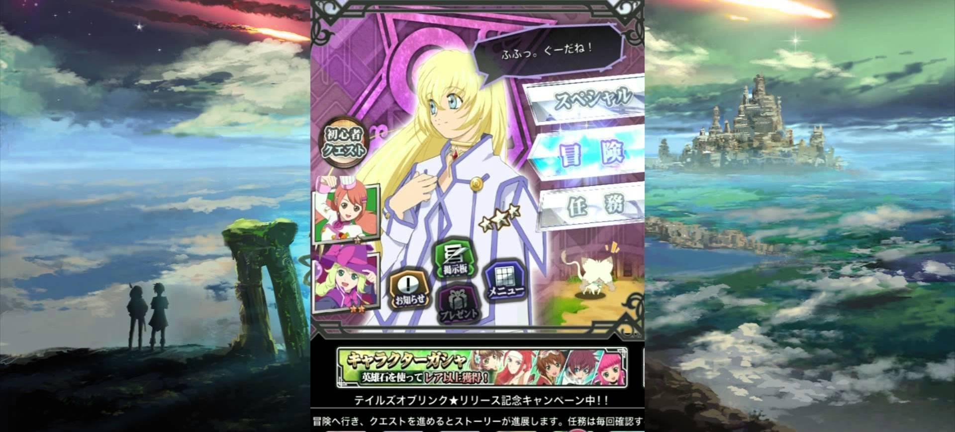 Tales of LINK chuẩn bị phát hành ở phương Tây - Tin Game Mobile